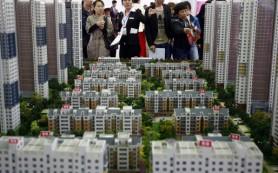 Власти Китая поддержат рынок жилья