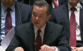 МИД Китая вступил в полемику с США на сессии ООН