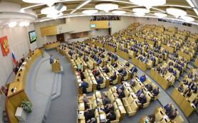 В Госдуме не исключают возобновления участия России в ДОВСЕ