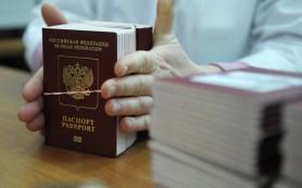 Посол: Болгария упростит визовый режим для россиян