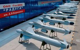 В США считают угрозой наращивание Россией ракетного потенциала