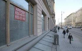 В Европарламенте не ожидают экономических реформ в России