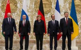 Лидеры «нормандской четверки» проведут переговоры в Берлине