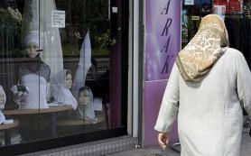 Немецкий суд разрешил хиджаб учителям
