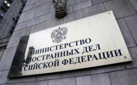 Россия сожалеет о решении МИД Украины прекратить аккредитацию российских СМИ