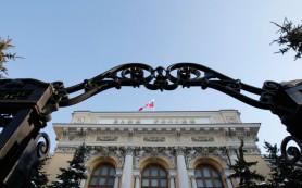 ЦБ РФ назвал дискуссию о накопительных пенсиях дискредитирующей власть