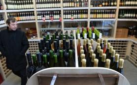 Российский кризис ударил по грузинскому вину