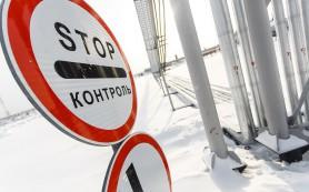 Киевская милиция взяла под охрану офис «Укртранснафты»