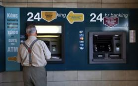 Кипр отменит контроль над движением капиталов
