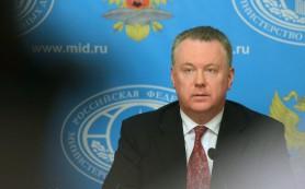 МИД: Москва сожалеет о попытках Польши пересмотреть достижения в ВОВ