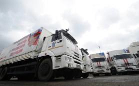 Грузовики МЧС доставили гуманитарную помощь в Донецк и Луганск