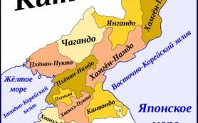 Россия и КНДР резко увеличили рублевые взаиморасчеты