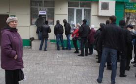 Госбанки Украины не спишут часть внешнего долга
