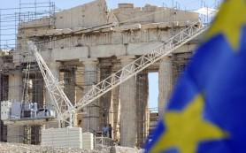 Дефолт Греции не означает выхода страны из Евросоюза