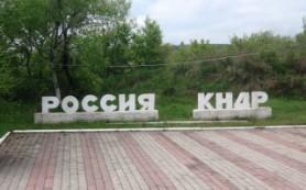 КНДР предложила РФ медь в обмен на электроэнергию