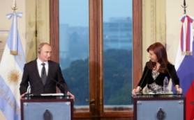 Россия и Аргентина подпишут документ о стратегическом партнерстве