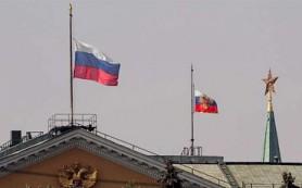 Россия с 1 апреля возглавила БРИКС