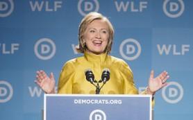 Хиллари Клинтон выдвинула свою кандидатуру на пост президента США