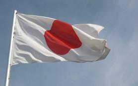 СМИ: суд в Японии запретил перезапуск двух реакторов АЭС «Такахама»