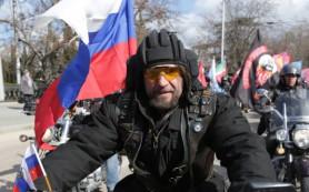 Российским участникам мотопробега «На Берлин» запретили въезд в Польшу