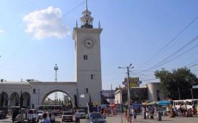 2 апреля открывается продажа «единых» билетов для проезда в Крым