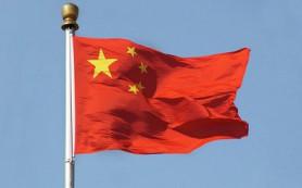 Китай намерен инвестировать в экономику Бразилии около $50 млрд