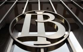 Власти Индонезии просят ЦБ снизить процентные ставки