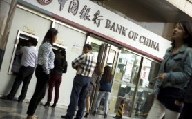 В Китае резко упало новое кредитование