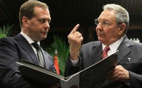 Медведев обсудит с Раулем Кастро проекты в энергетике, транспорте и здравоохранении
