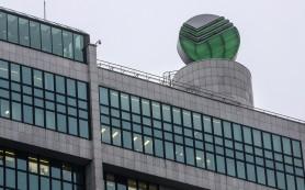ЦБ готов обсудить предложение Сбербанка об ограничении страховых выплат