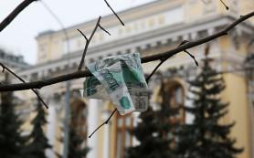 Рубль подешевел на решении ЦБ о скупке валюты