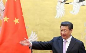 Российско-китайская суперсерия