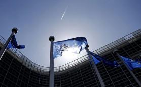 Евросоюз негативно оценил закон о нежелательных иностранных НПО в России