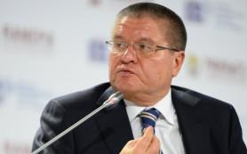 Улюкаев: ужесточение санкций против России маловероятно