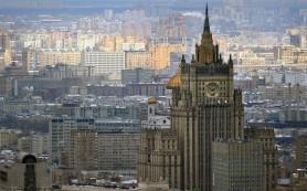 МИД: ЕС просил у РФ черный список конфиденциально, но он попал в СМИ