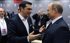 Россия для Греции не «скорая помощь», а стратегический партнер