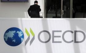 ОЭСР: падение ВВП России в 2015 году составит 3,1%