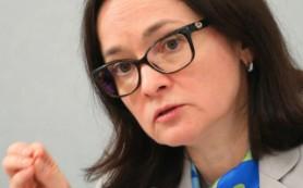 ЦБ: быстрое снижение ставки опасно для рубля