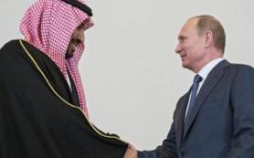 Россия и Саудовская Аравия: новый союз?