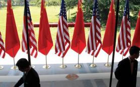 США требуют от Китая открыть свой рынок