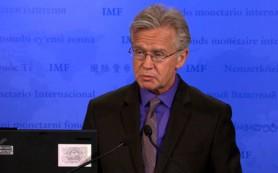 МВФ ждет от Греции погашения задолженности