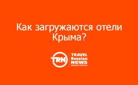 Travelsystem аннулирует туры, но работу продолжает