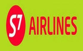 S7 Airlines открывает рейсы в Зальцбург