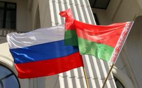 Минск рассматривает Россию как ближайшего союзника