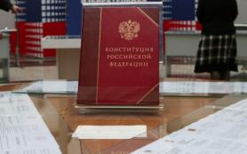 В Госдуме задумались над изменением преамбулы Конституции