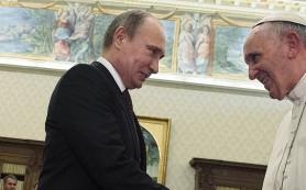 Президенту России Владимиру Путину назначили аудиенцию в Ватикане