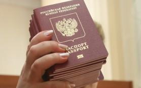Банкам могут дать право обслуживать россиян по загранпаспорту