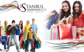 За шопингом в Стамбул!