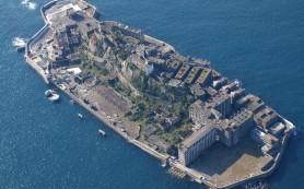 В Японии можно посетить остров-призрак