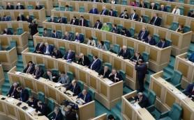 СФ запретил госзакупки у офшорных компаний